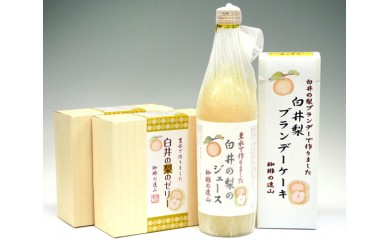 No.023 季節限定 白井の梨ゼリーセット