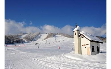 A08「かもい岳スキー場リフト券」/回数券1枚(10回券)