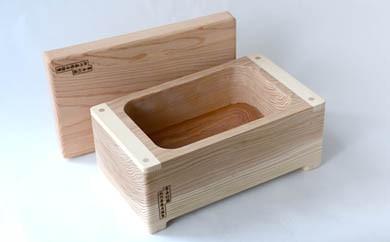 ぬか漬け用くりぬき杉桶<中サイズ:松川碁盤店>  SMG01
