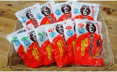 A29079 車海老かりんとう煎餅(計10袋)・通