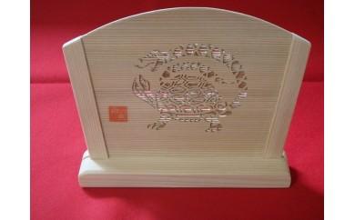 L004 吉野杉利用 透かし彫り卓上タイプ(玄武)【18,000pt】