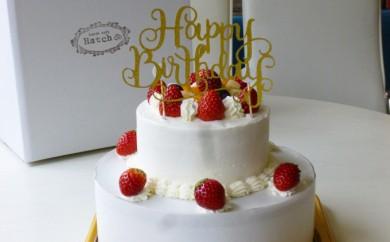 [№5891-0114]カフェの生クリームとフルーツを使ったお誕生日ケーキ