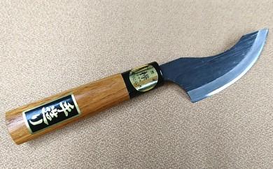 [№5824-0136]猪皮ハギ包丁(片刃)