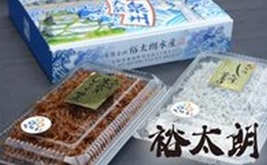 A013 大阪湾ちりめん、いかなごくぎ煮、しらす佃煮セット