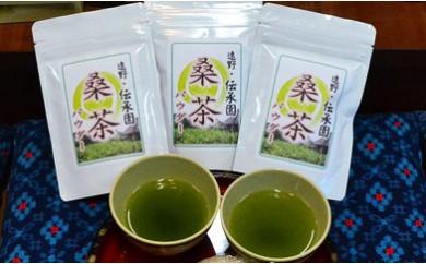 伝承園の桑茶