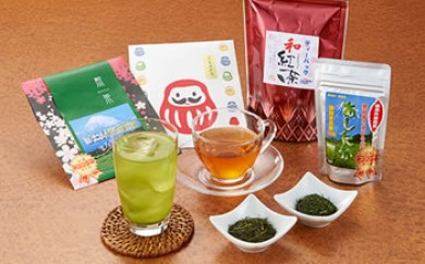 【Z101】愛鷹山のお茶詰め合わせ【20pt】