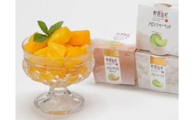 29-0211 【メガヒット!いつでもマンゴー】冷え冷えマンゴーちゃん【4000pt】