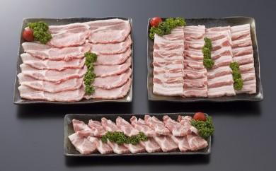 MJ-1202_都城産「きなこ豚」焼肉セット