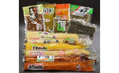 【佐藤漬物工業】えびの漬けセット『ひなもり』 31-ST02