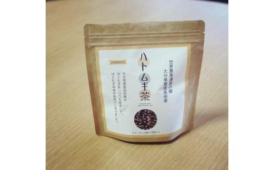 B-54 豊後高田産ハトムギ茶