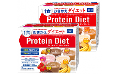 (661)ふるさと納税でダイエットにチャレンジ!プロティンダイエット1カ月分