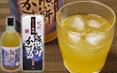 紀州南高梅 にごり梅酒 熊野かすみ 720ml 【2本セット】