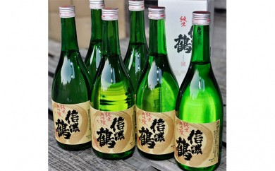 [№5659-0302]信濃鶴 純米大吟醸4合セット
