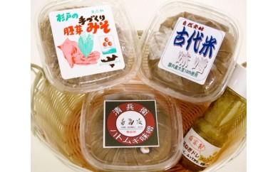 No.011 手作り味噌セット