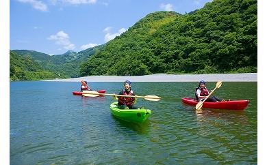 ソフトラフティング、カヌー&横倉山自然の森博物館無料券