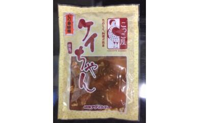 A-018 こっこ屋ケイちゃん 250g×10パック ピリ辛みそ味 《岐阜県山県市》