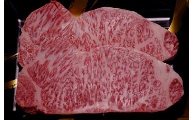 277 米沢牛(A-5等級)サーロインステーキ 150g×2枚 【㈱横山肉店】