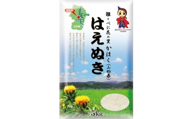 https://img.furusato-tax.jp/img/x/product/details/20170518/pd_446ad950212068b54f4ccc1574490568765175ed.jpg