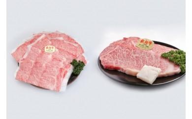 E-005 特選飛騨牛A5等級ロース肉ステーキ 200g×4枚 と 飛騨牛A5等級肩ロース肉すき焼き 900g詰め合わせ 急速冷凍 (しゃぶしゃぶ対応可能) 《岐阜県山県市》