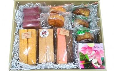[№5758-0121]市川の洋菓子セット