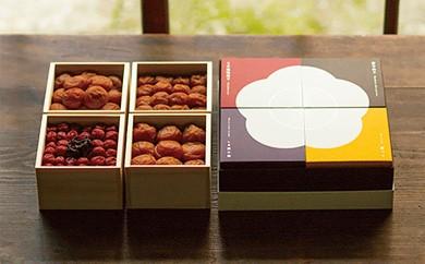 紀州南高梅・高級梅干4種セット(梅咲く木箱セット:250g×4)