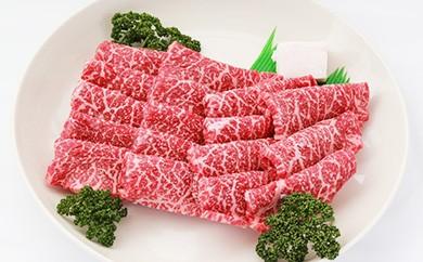 松阪牛焼肉用モモ 500g