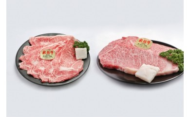 E-001 特選飛騨牛A5等級ロース肉すき焼き650gとロース肉ステーキ200g×4枚詰め合わせ 急速冷凍(しゃぶしゃぶ対応可能) 《岐阜県山県市》