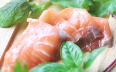 [№4631-1055]スモークサーモン屋の極上燻鮭 ブロック大