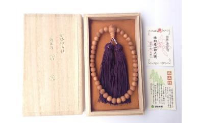 G-17 伊勢神宮の神域内で育った「御山杉のお念珠」女性用