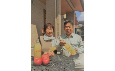 801*信州小川村成就地区限定 サンふじリンゴ100%ジュース一釜(約80~84本)!