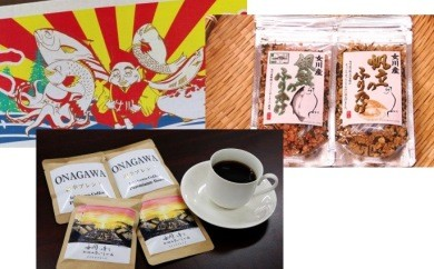 A.大漁旗手ぬぐい&ドリップコーヒー&ふりかけセット