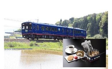D-1 のと鉄道スイーツ観光列車の旅