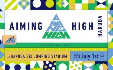 C-98 AIMING HIGH HAKUBA 入場チケット