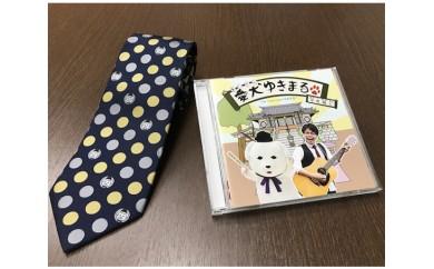 No.142 雪丸ネクタイ&雪丸テーマソングCD 【2pt】