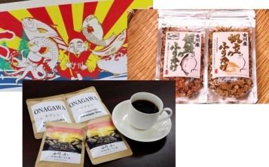 B.大漁旗手ぬぐい&ドリップコーヒー&ふりかけ×2セット