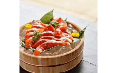 66 更紗トラウトサーモン(生食用)