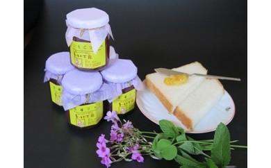 A-024 ★自然の香★手づくりジャムの詰め合わせセット