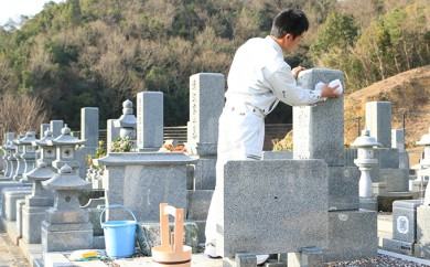 [№5698-0237]お墓掃除 安心代行サービス