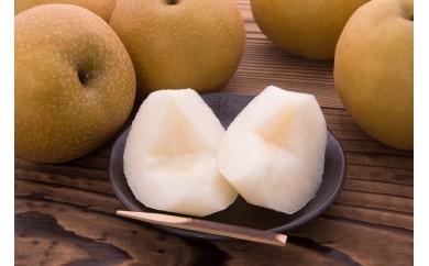 A220 豊水梨 約2.5kg