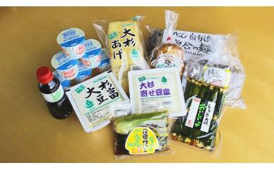 【15000】ネバーランドオリジナル食品詰め合わせ 地元特産品付