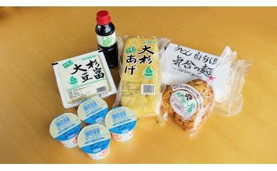 【10000】ネバーランド オリジナル食品詰め合わせ
