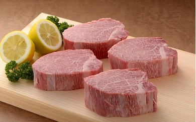 SS001 【希少部位フィレ 入手困難】上質な極上ヒレステーキ九州産黒毛和牛1.26kg