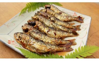あまごの甘露煮(冷蔵)
