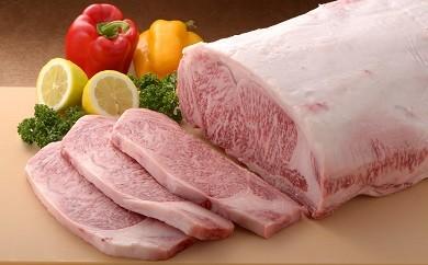 O102 【家族喜ぶ贅沢♪】計1.6kg九州産黒毛和牛ロースステーキ