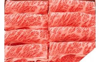 SG-03. 新極和牛牧場 極選和牛肉 【和牛肩肉すき焼き、しゃぶしゃぶ用・和牛100%粗挽きミンチ】