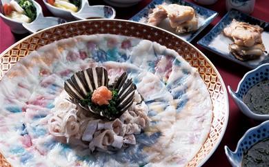 H-1 ふく料理専門店「田中旅館」天然とらふくコース食事券【田中旅館】