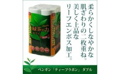 消臭トイレットペーパー緑茶の力! (ダブル12ロール×6袋)