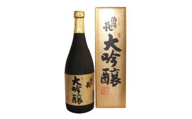 62.清酒 伯陽長 大吟醸 720ml