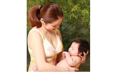 モーハウス授乳用ブラジャ-(Mサイズ)