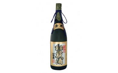 67.大吟醸 秘蔵酒